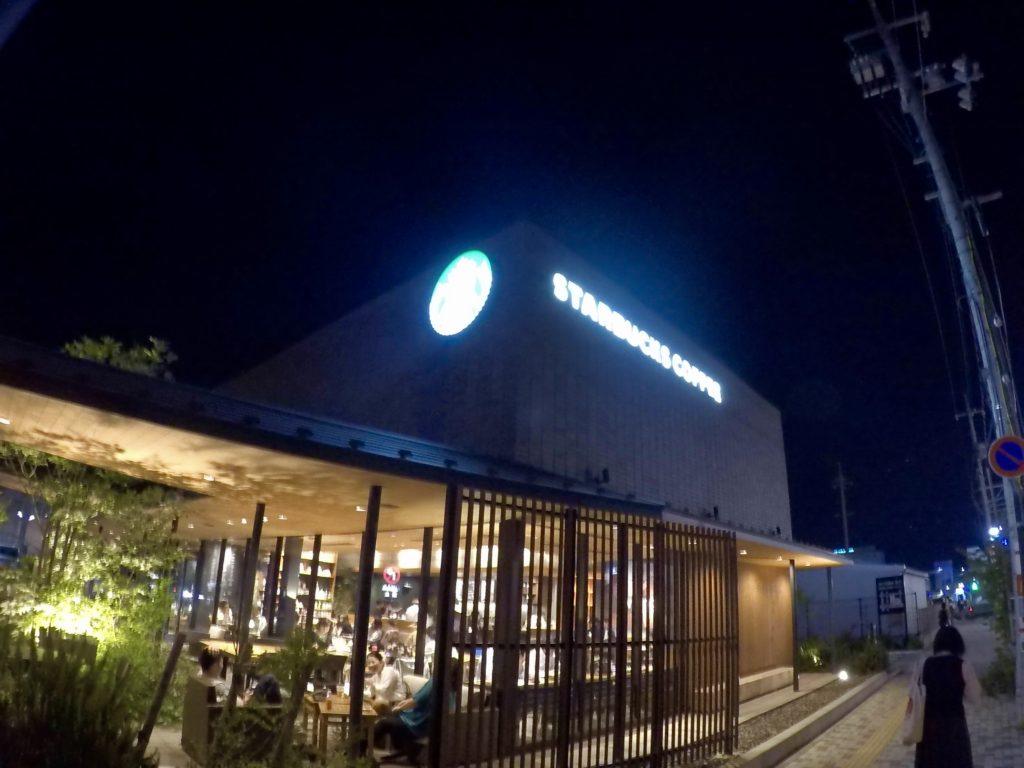 スターバックス シャミネ鳥取店です。