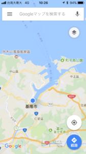 SIM2Flyを台湾で使用しました。