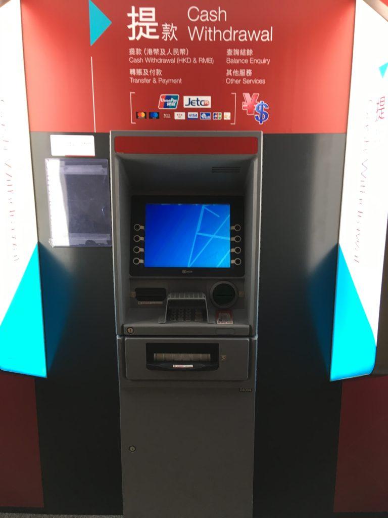 国際クレジットカード対応のATMです。