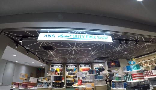 関西国際空港の到着フロアに免税店ができた話