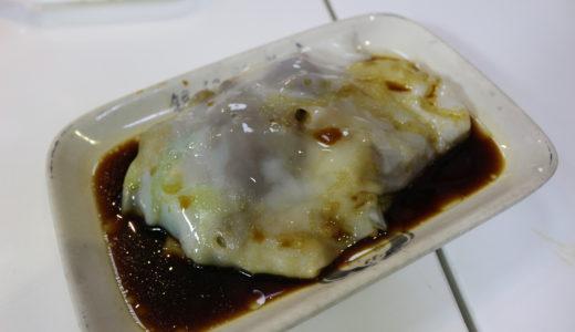 1泊2日の広州旅行で食べたもの