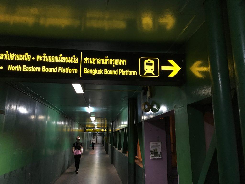 バンコク行きプラットホームと書かれたスロープから下へ降ります。
