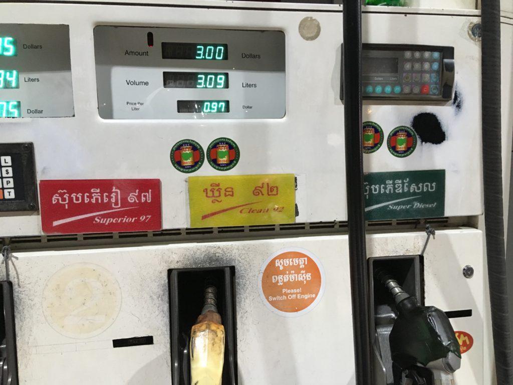 ガソリンの種類は日本と同様に3種類あります。