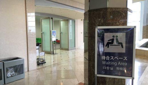 関西国際空港の待合室で一夜を過ごしてみた