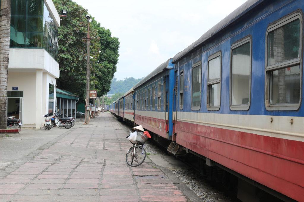 ラオカイ駅のプラットフォーム