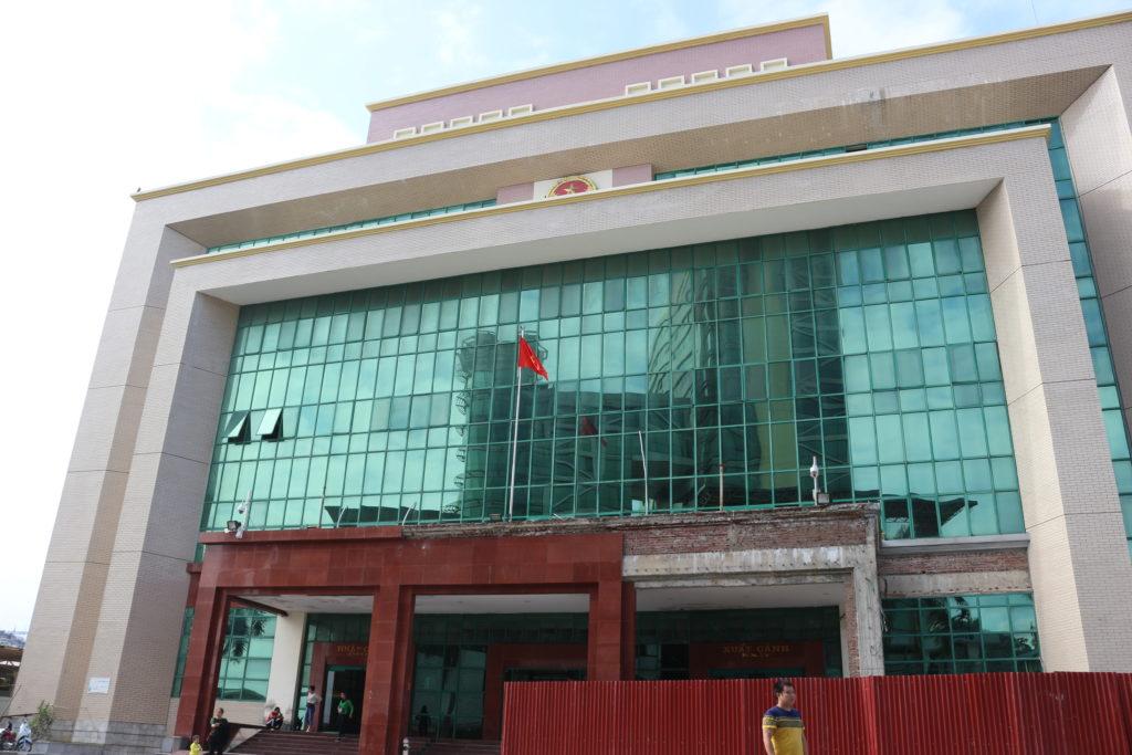 ベトナムのイミグレーションオフィス
