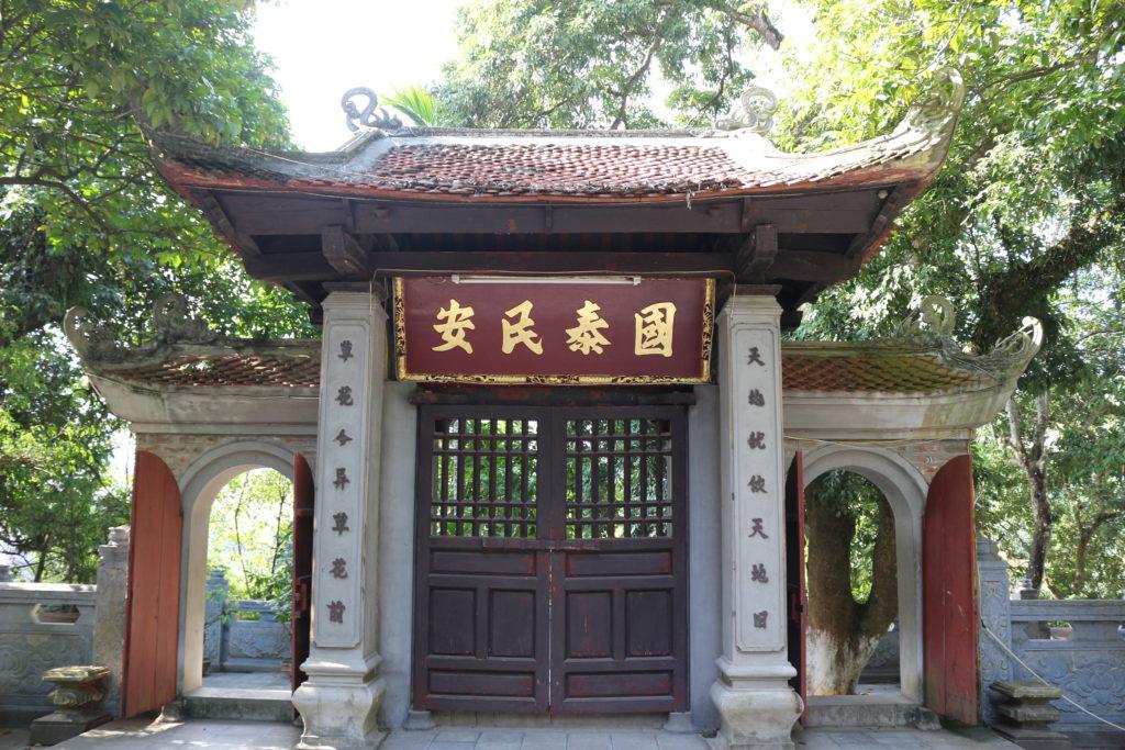 Den Thuong寺院の入り口