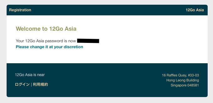 初めてのログインにはパスワードが必要となります。