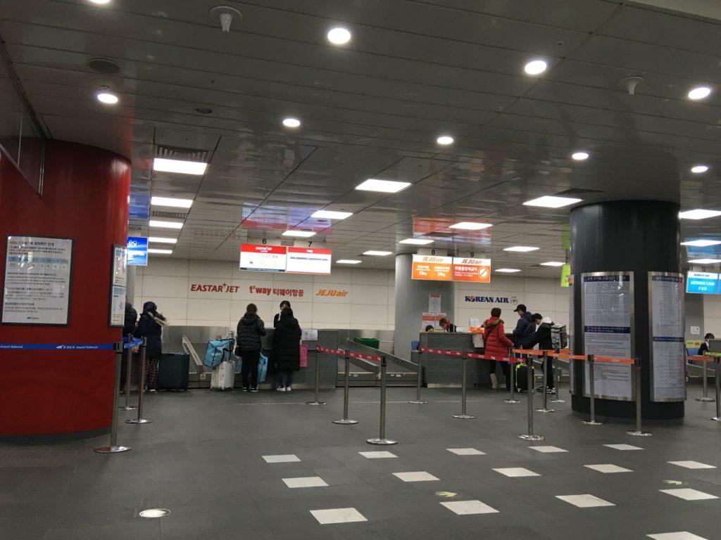 ソウル駅のチェックインカウンター