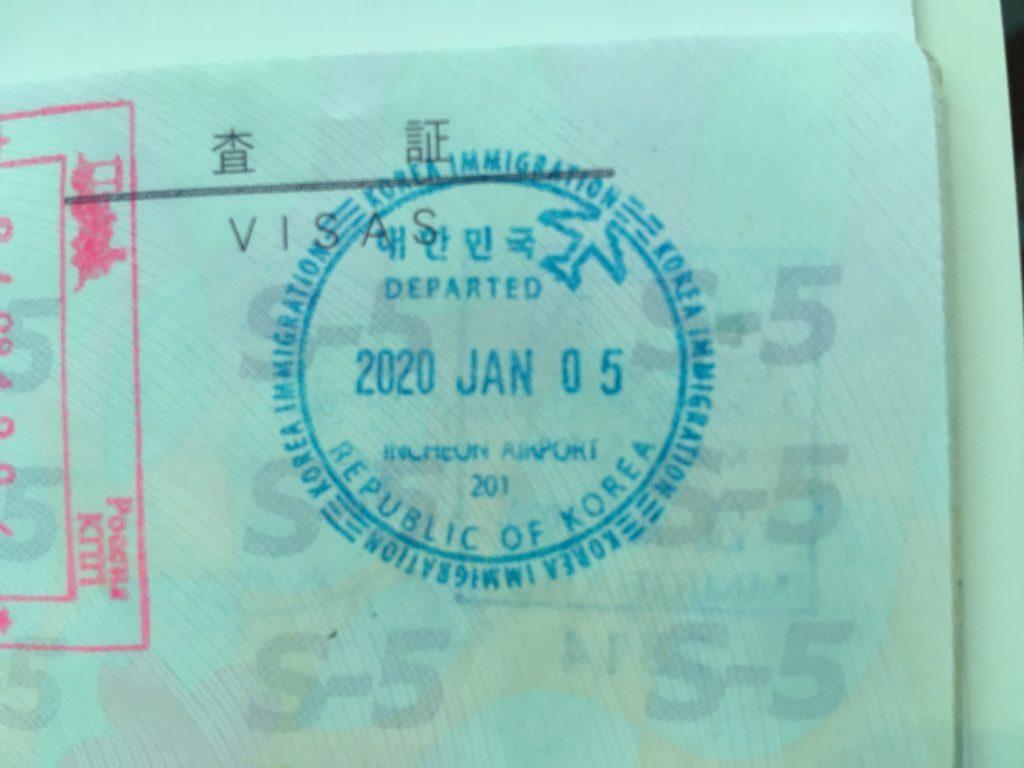 仁川国際空港の出国スタンプです