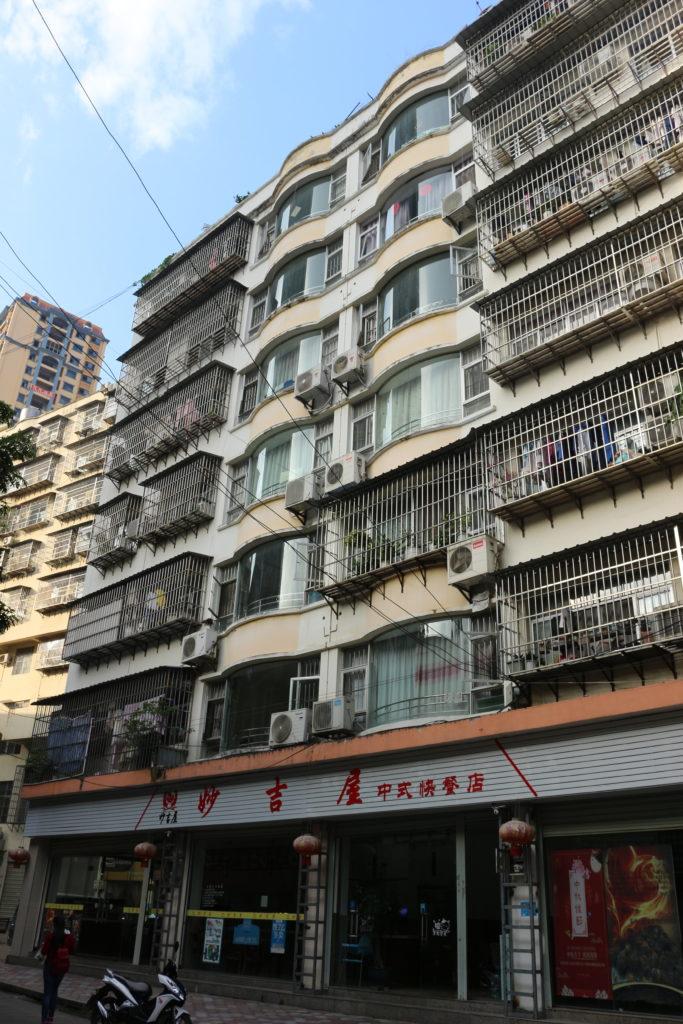 中国らしい雑居ビル