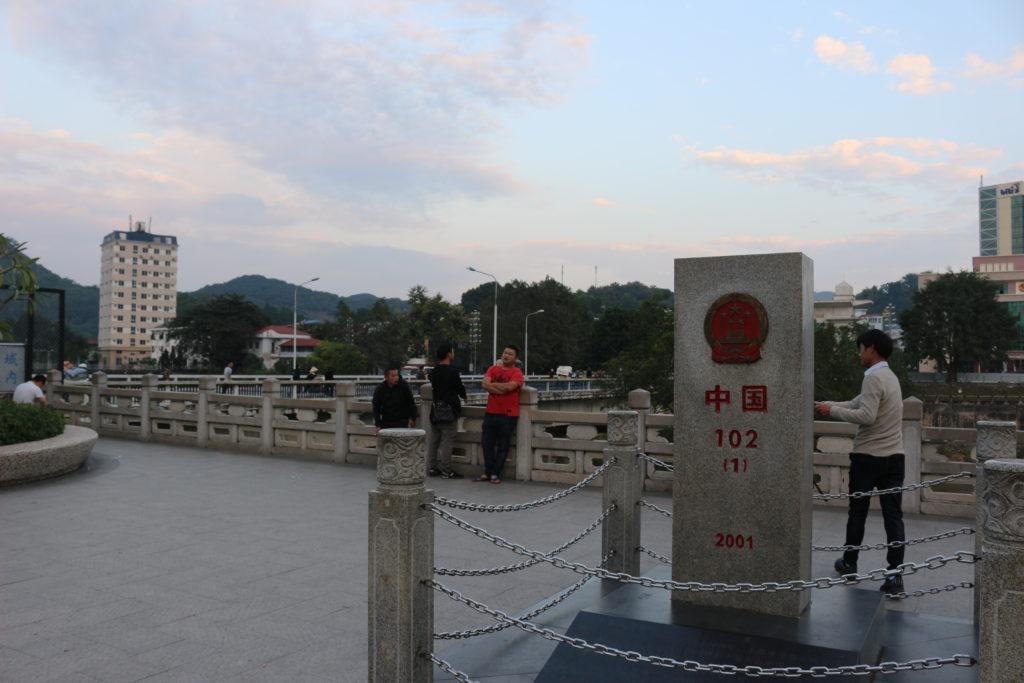 中国の領土を示す石碑