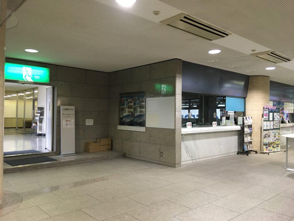 国際旅客ターミナル内の様子