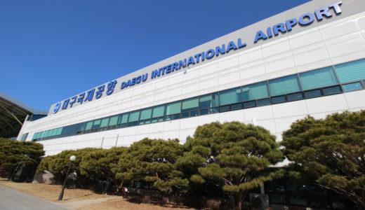 韓国の入出国スタンプの押印状況について