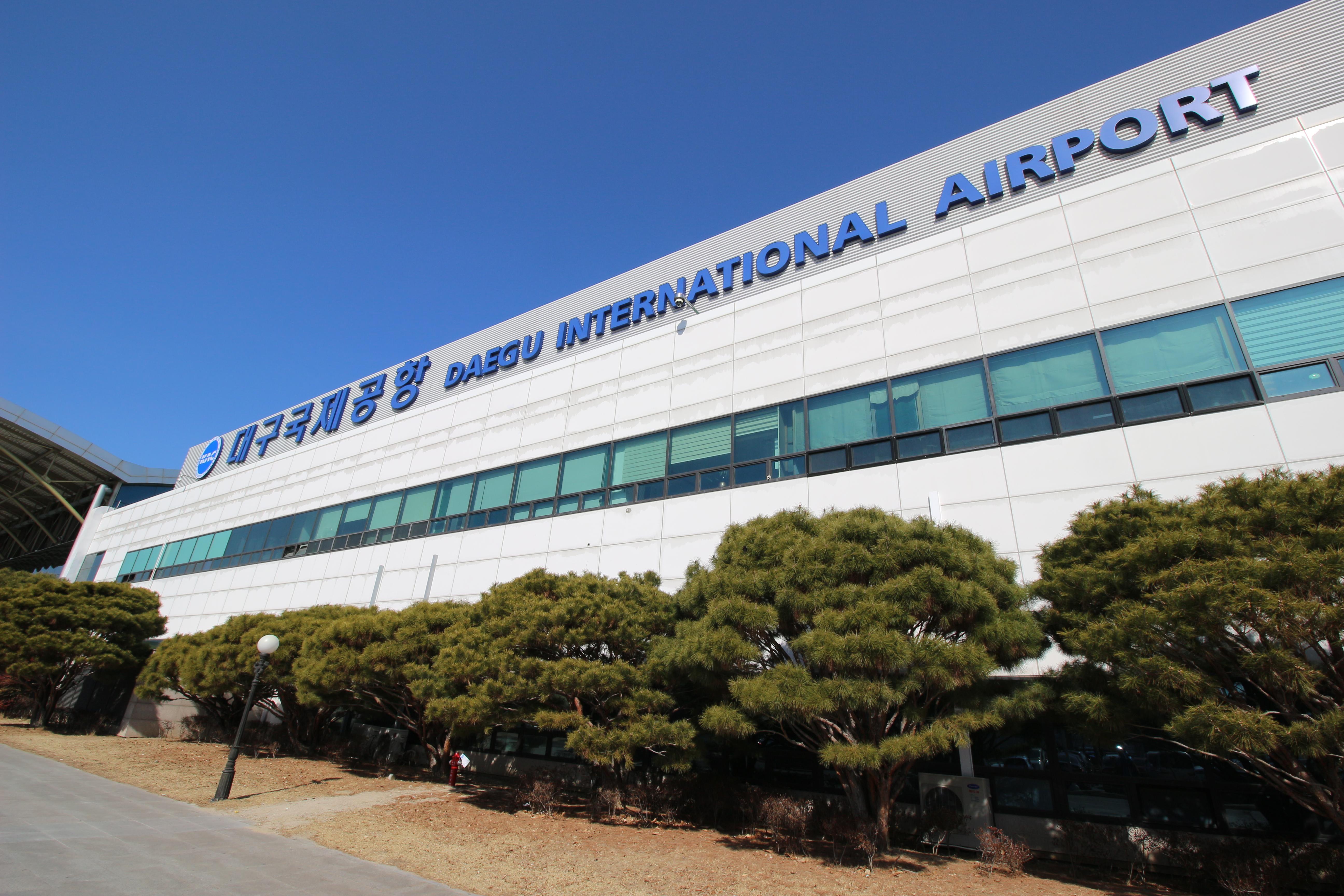 大邱国際空港です。