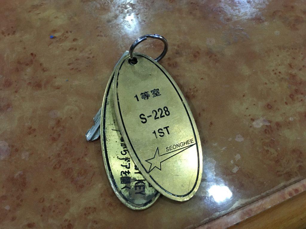 一等個室の鍵