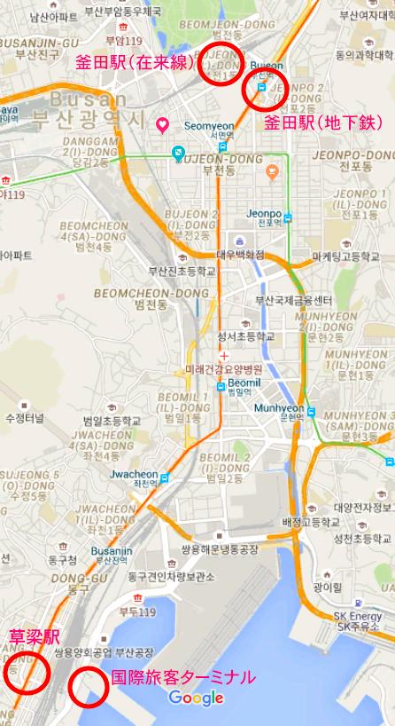 国際旅客ターミナルから釜田駅までの経路