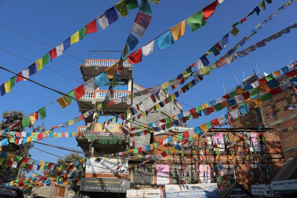 ナガルコットの町の中心