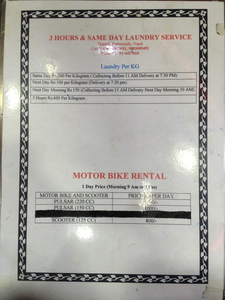 目抜き通りにあった他のレンタルバイク屋の料金表