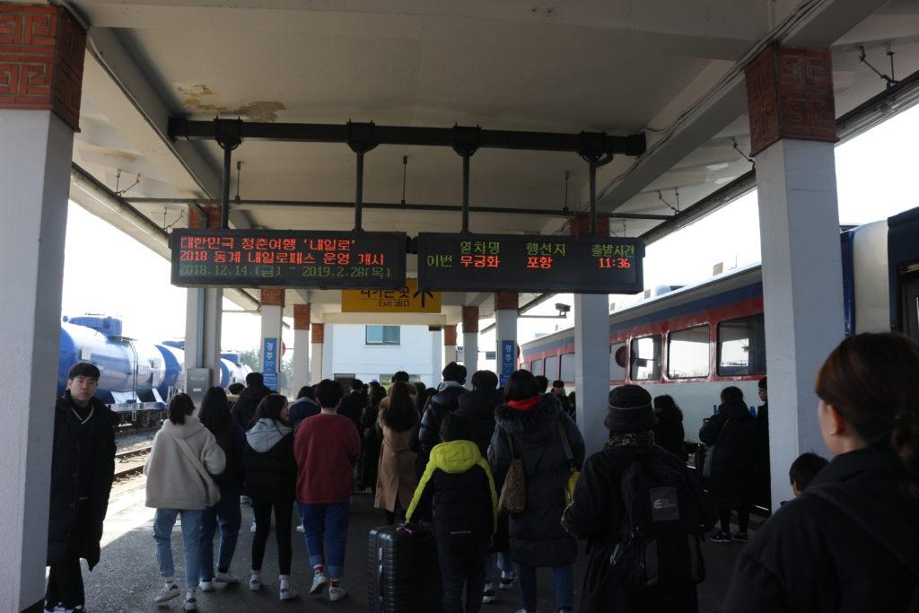 人で溢れる慶州駅
