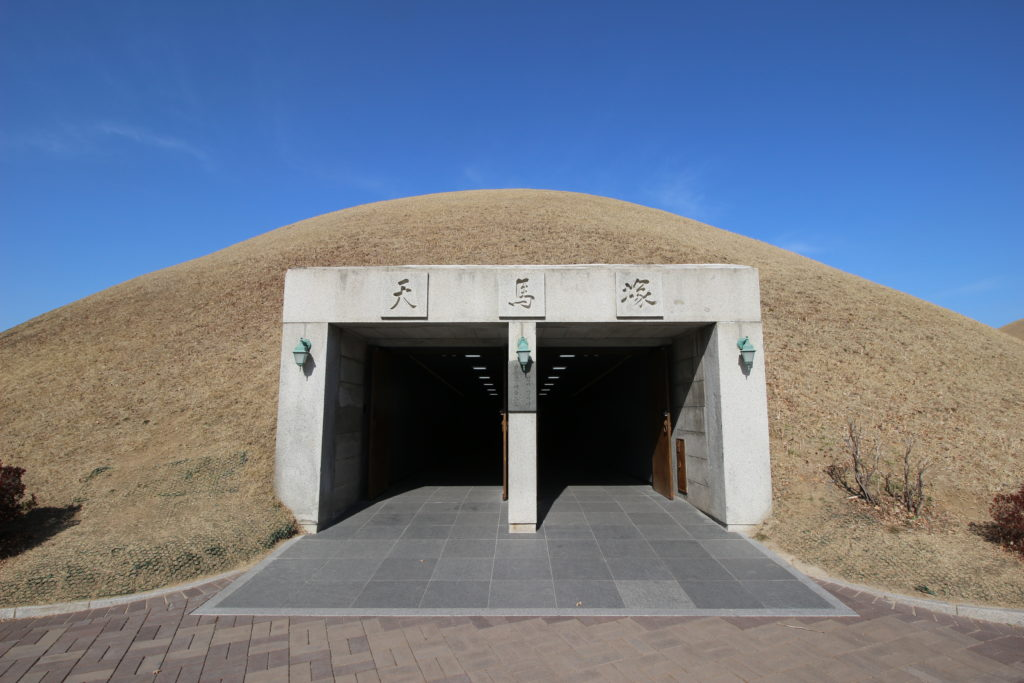 天馬塚の入り口