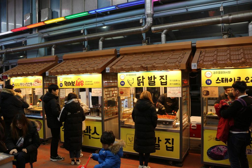 慶州中央市場で開かれていたナイトマーケット