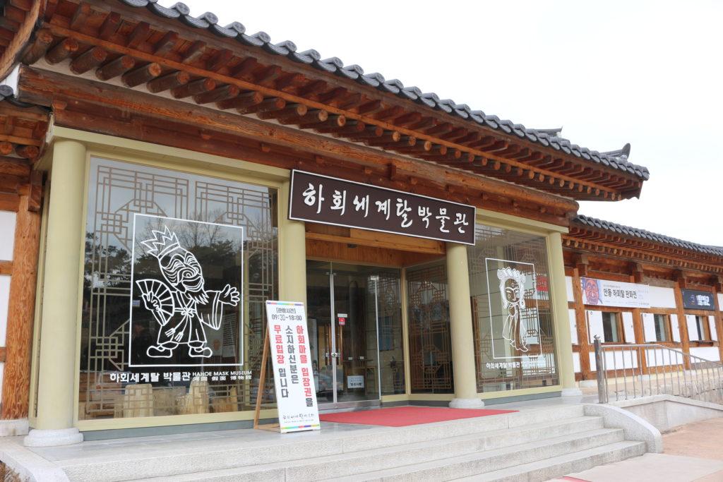 チケット売り場のすぐ近くにある仮面博物館