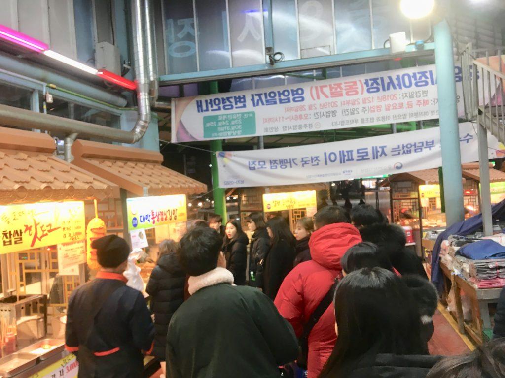 行列ができていたサムギョプサルの店