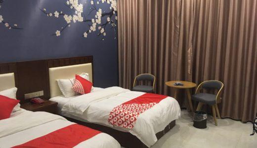 昆明の長水国際空港のホテルで一泊してみた Huanle Guesthouse(云都商务酒店)