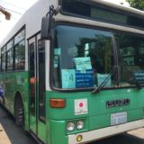 14番のバス