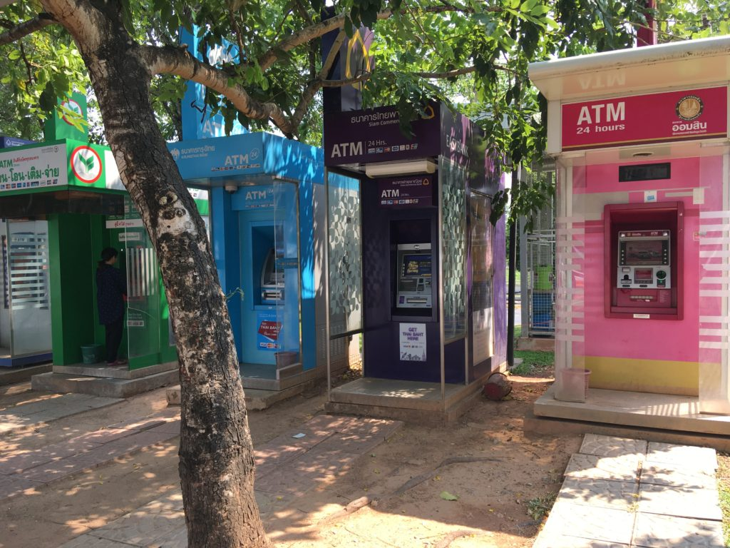 ATMです