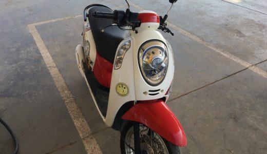 ラオスの地方都市バンビエンでレンタルバイクを借りてみた