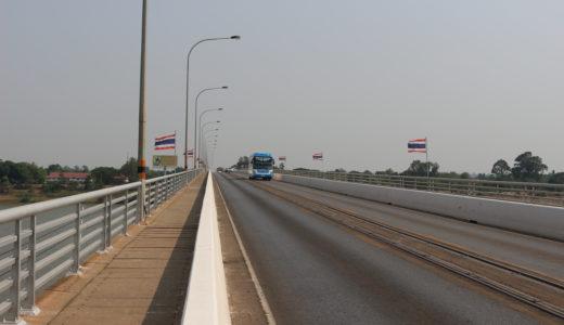 タナレーンからタイラオス友好橋を渡り、対岸のノーンカーイまで行ってみた【バス編】