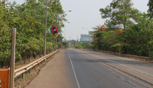 タイラオス友好橋を歩いて渡ってみた|ノーンカーイからタナレーンへ