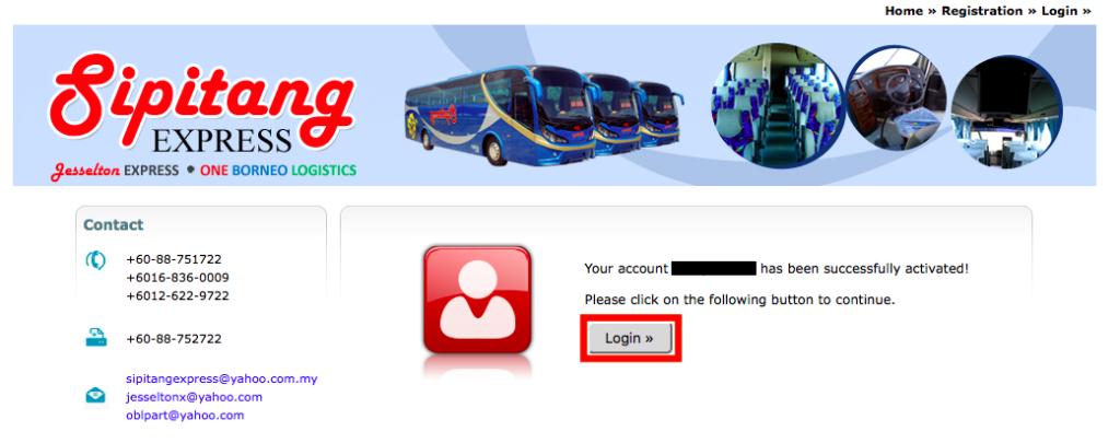 ログインボタンをクリック、登録時に設定したIDとパスワードでログインして、予約を進めます。