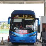 コタキナバルーブルネイを走る国際バス