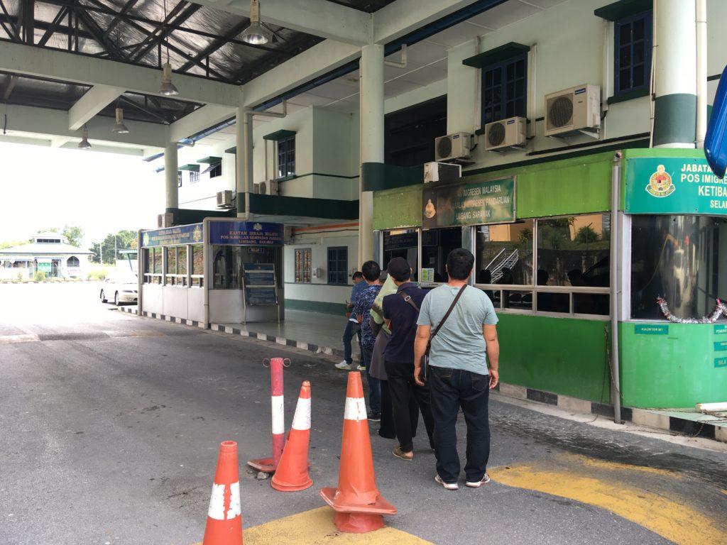 マレーシアの入国審査場です。