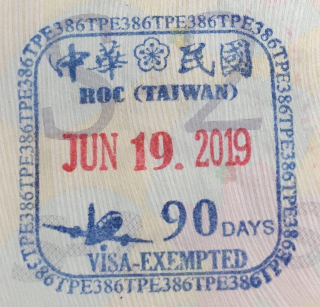 台湾の入国スタンプ