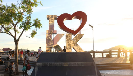 4泊5日で行くコタキナバル・ブルネイ旅行①|タイ経由でコタキナバルへ