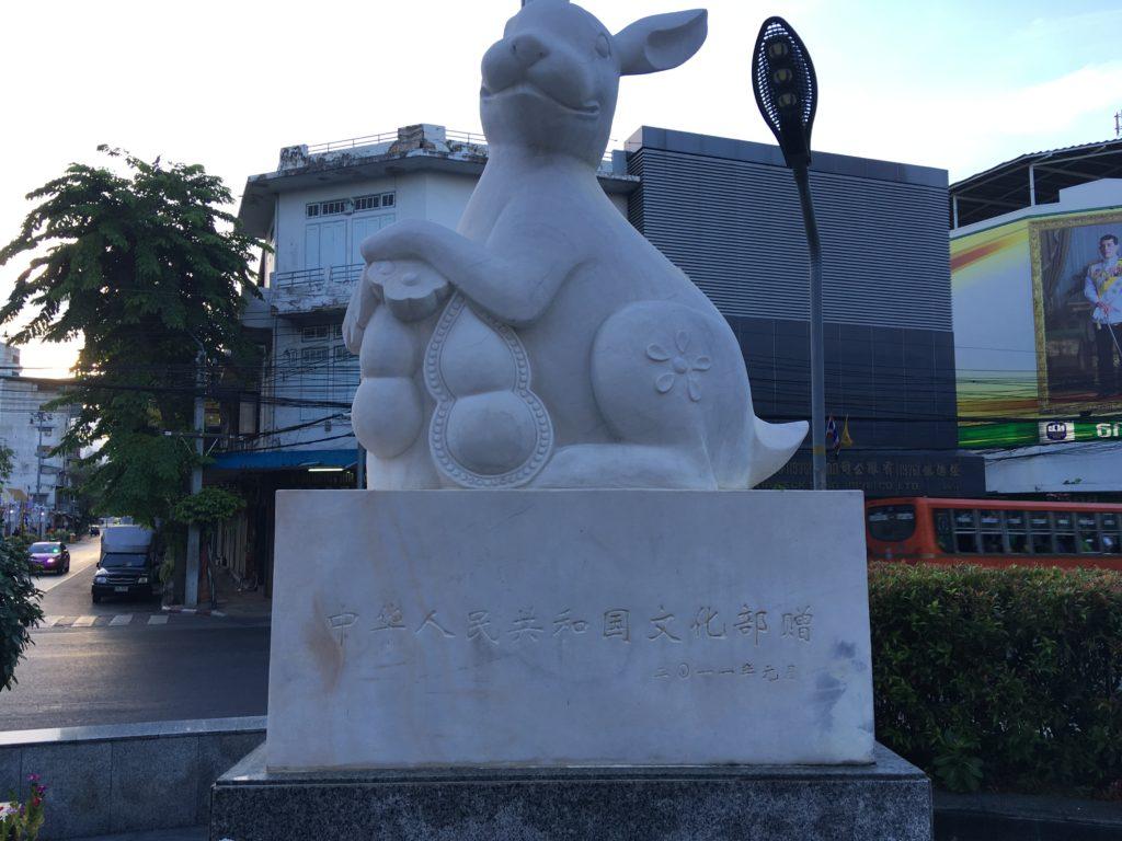 中華人民共和国から贈られたうさぎの石碑