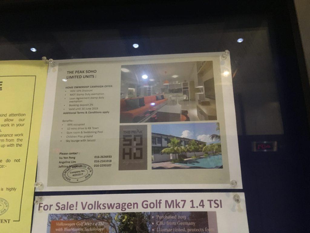 部屋の設備等を紹介しているポスター