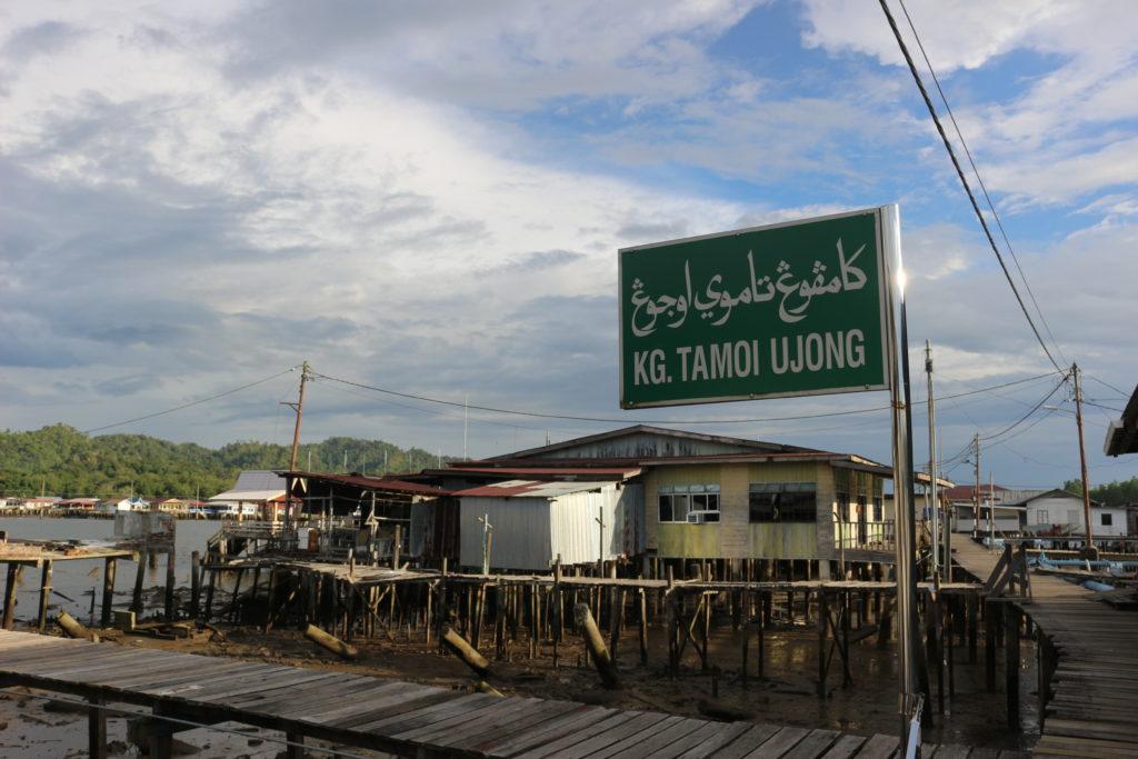 TAMOI水上集落の標識