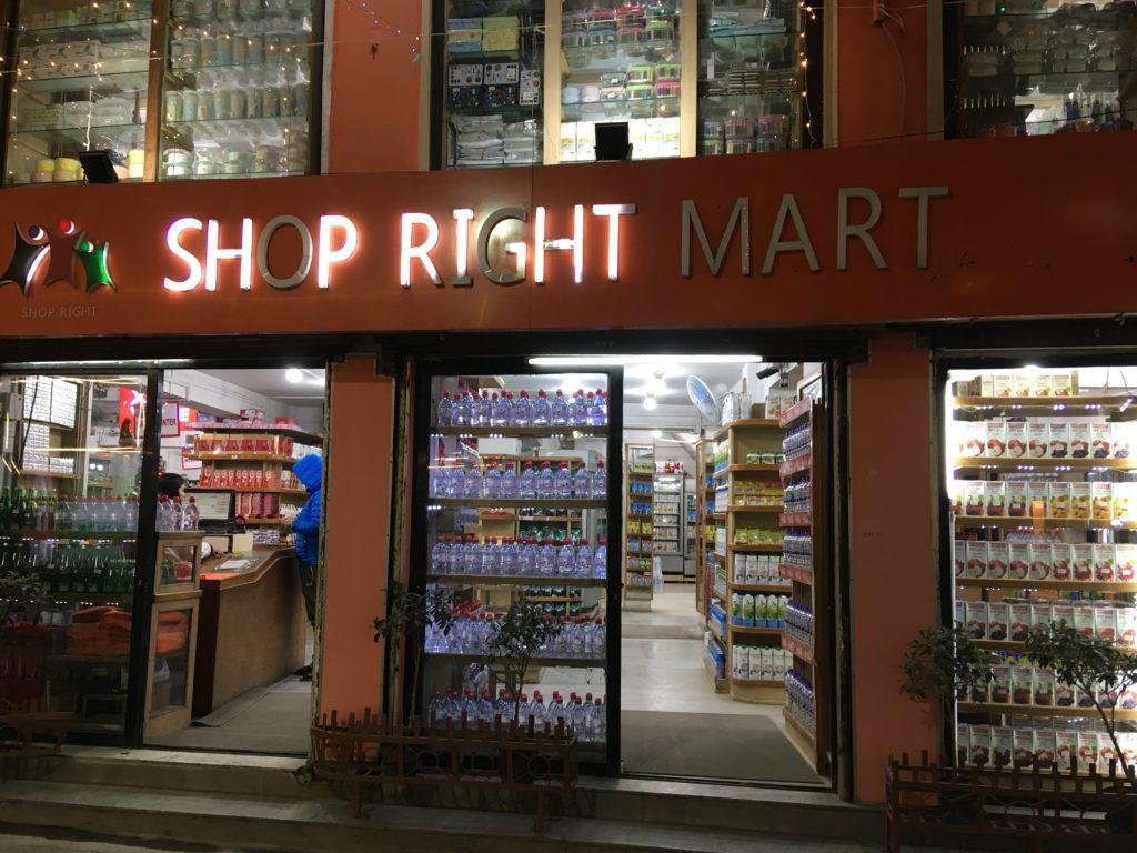 タメル地区の中心にあったスーパーマーケット
