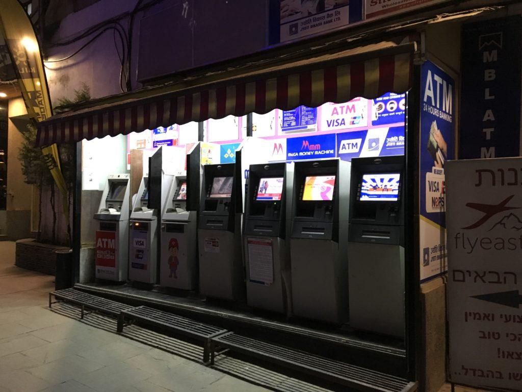 ATMもありました