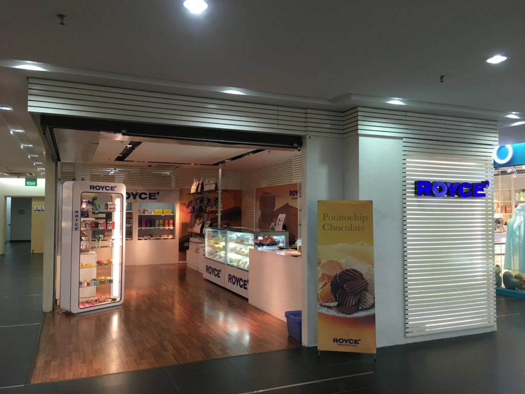 ROYCE'の店舗