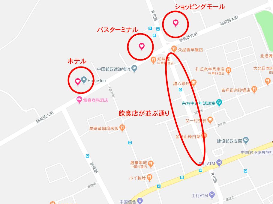 ホテル周辺の地図