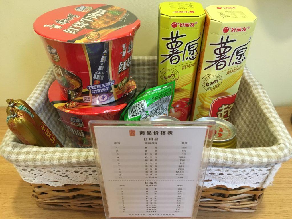 有料の食べ物と料金表