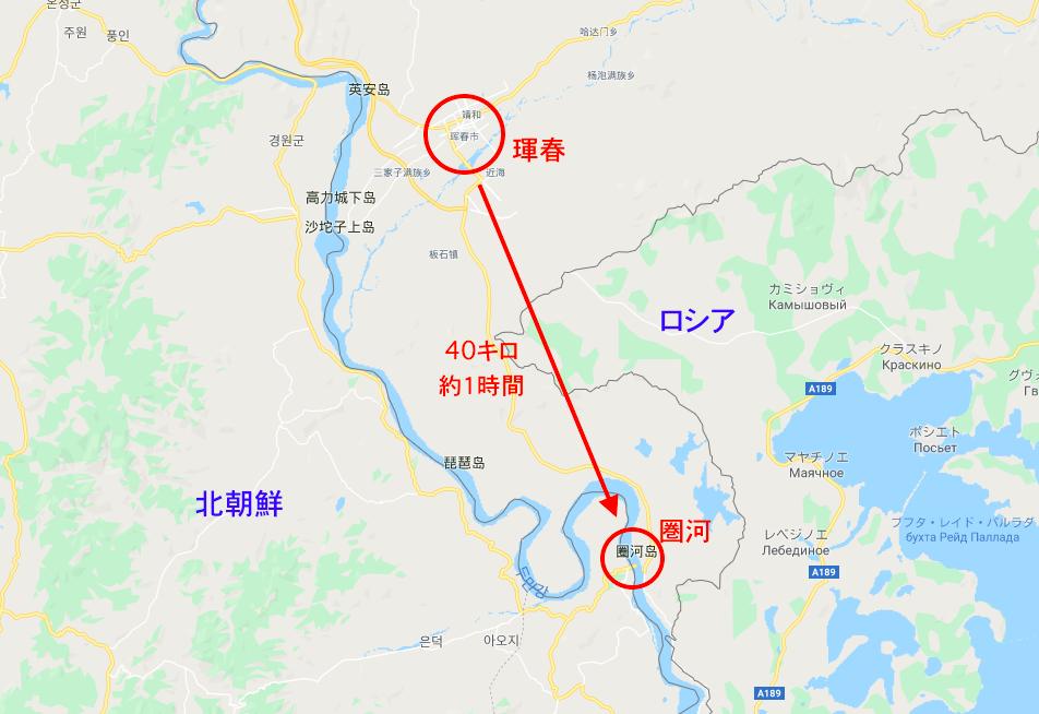 北朝鮮とロシアに挟まれた国境地帯を南下します
