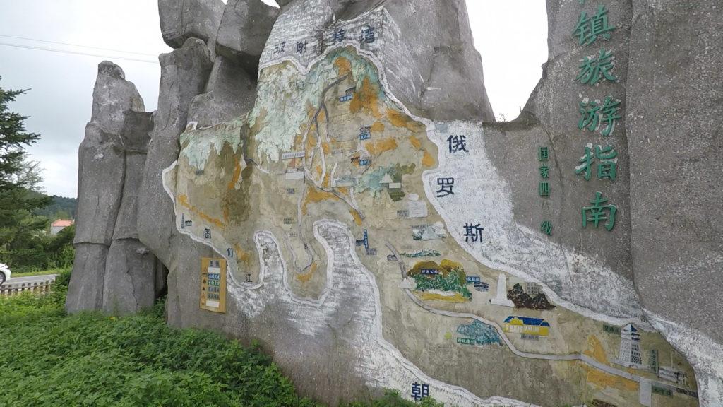 防川風景区のエリアを表す地図