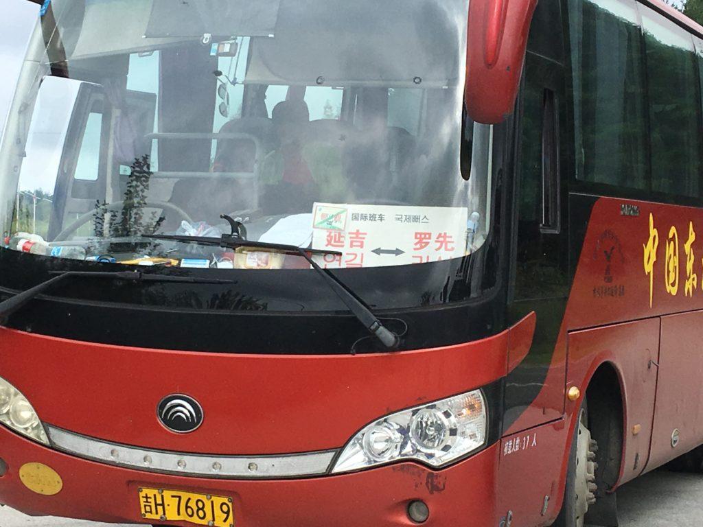 中国の延吉から北朝鮮の羅先までを直通で結ぶ観光バス